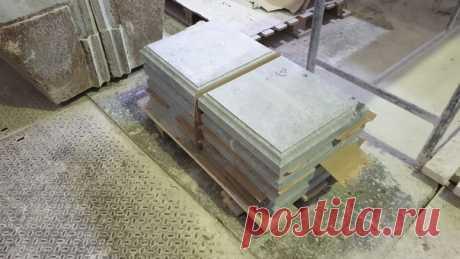 Производство крышки с фаской шлифованные из талькомагнезита 430*430*70 по цене 15000 руб за шт. В наличии 10 шт. Возможно изготовления любого количество. заказы принимаем по тел: +7(912)-68-56-107