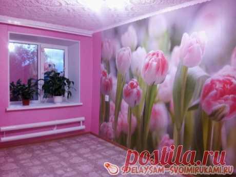 Ремонт комнаты с фотообоями