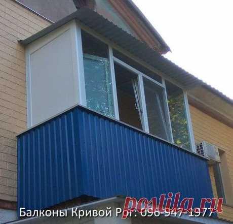 Юрий Балконы