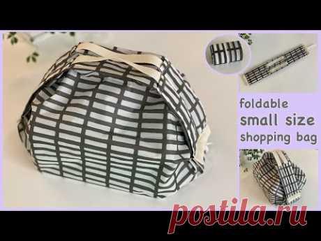 コンビニ用サイズ, すぐたためるエコバッグ作り方, Ecobag/Shopping bag for convenience store, small size, diy - YouTube