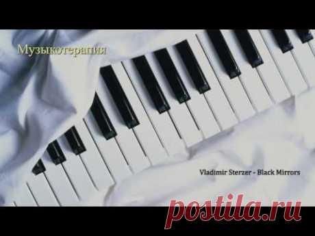 Красивая фортепианная музыка   для души