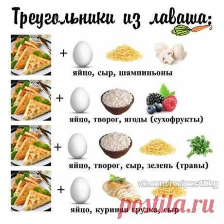 Любите блюда из лаваша?🤔🥕