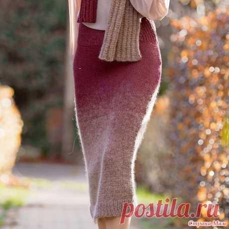 Облегающая юбка с градиентом. - Вязание - Страна Мам