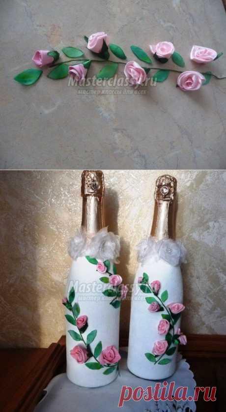 Украшение свадебных бутылок розами. Мастер-класс с пошаговыми фото