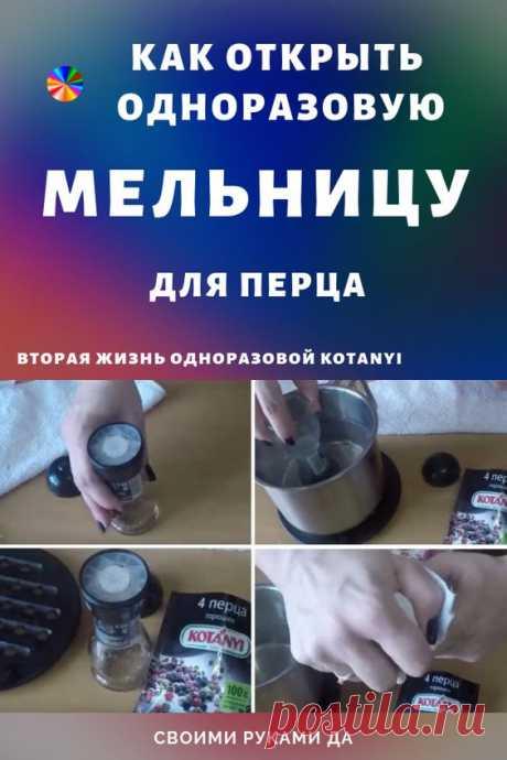 Pinterest (Пин) (827)