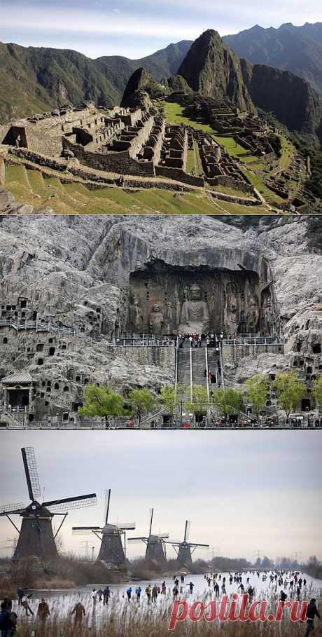 Мачу-Пикчу и еще 28 объектов Всемирного наследия ЮНЕСКО | Fresher - Лучшее из Рунета за день