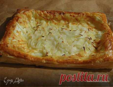 Простой сырный пирог с луком. Ингредиенты: тесто слоеное бездрожжевое, сыр, лук репчатый | Официальный сайт кулинарных рецептов Юлии Высоцкой
