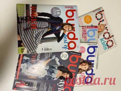 Готовые выкройки из журналов - какие, где взять и стоит ли по ним шить? | Время шить | Яндекс Дзен