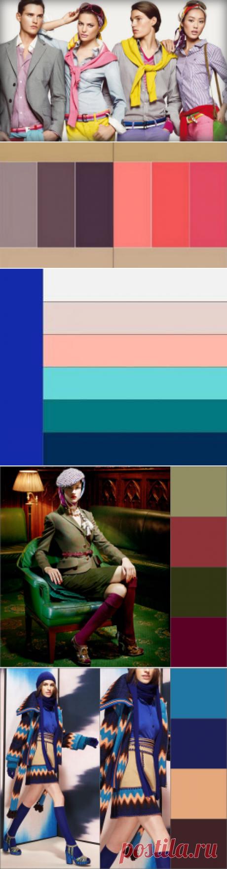 Таблицы сочетание цветов в одежде