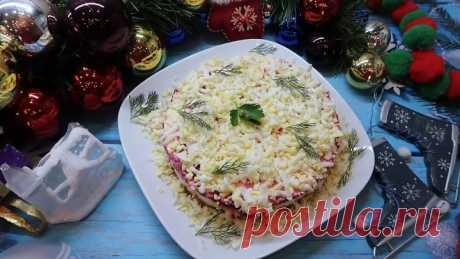 Салат селедка под шубой по новому! Новогодние рецепты 2021🎄🙌❄