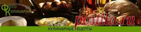 Фрикадельки в горшочке с грибами - Вторые блюда - Кулинарные рецепты ! - ФотоКулинария