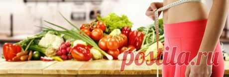 Здоровый Образ Жизни. Белковая диета для женщин. Фитнес и правильное питание