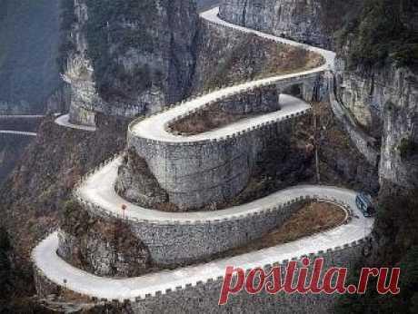 Los caminos asombrosos