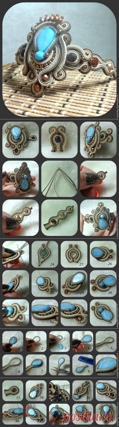 Создаем сутажный браслет с голубым перламутром - Ярмарка Мастеров - ручная работа, handmade