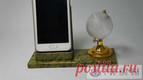 Подставка под телефон змеевик (с глобусом) 160*60*95 мм спеццена в Мир-Камня.рф
