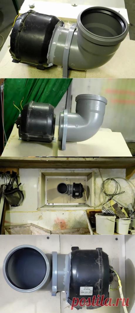 Надо же додуматься, сделать самоделку из канализационных труб | AVTO CLASS | Яндекс Дзен
