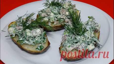 Закуска, которую готовлю, когда к мужу приходят в гости друзья   Потому что вкусно!   Яндекс Дзен