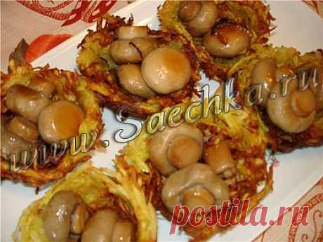 Закусочные картофельные корзиночки   Saechka.Ru - рецепты с фото