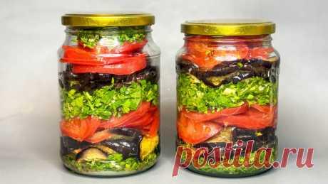 Баклажаны с помидорами на зиму: повторяю каждый год. | Вкусная Жизнь | Яндекс Дзен