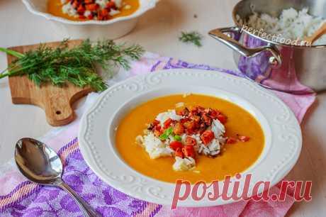 Крем-суп из тыквы и яблок с рисом