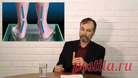 Вальгусная стопа, правильная обувь и Русская стенка