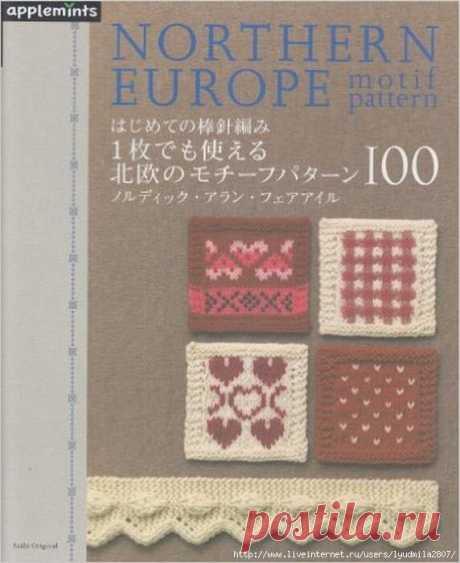 Норвежские жаккардовые узоры со схемами из японской книги   Сундучок с подарками   Яндекс Дзен