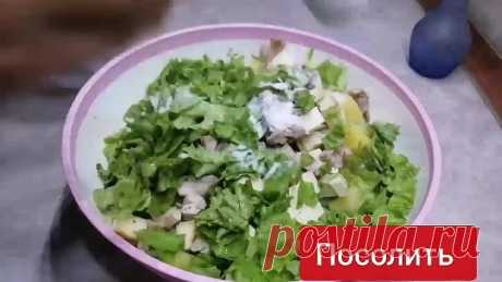Такой салат вы точно не видели. Очень вкусный салат без майонеза