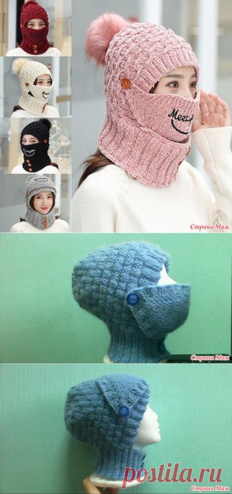 Шапка шлем - Вязание - Страна Мам