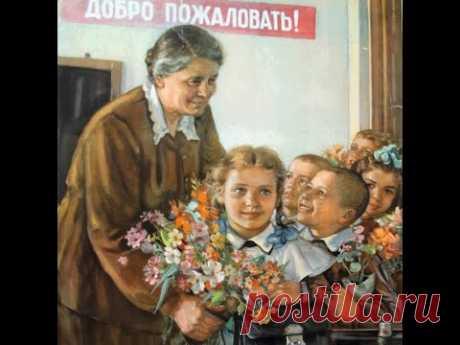 Георгий ВИНОГРАДОВ  -  Школьный вальс