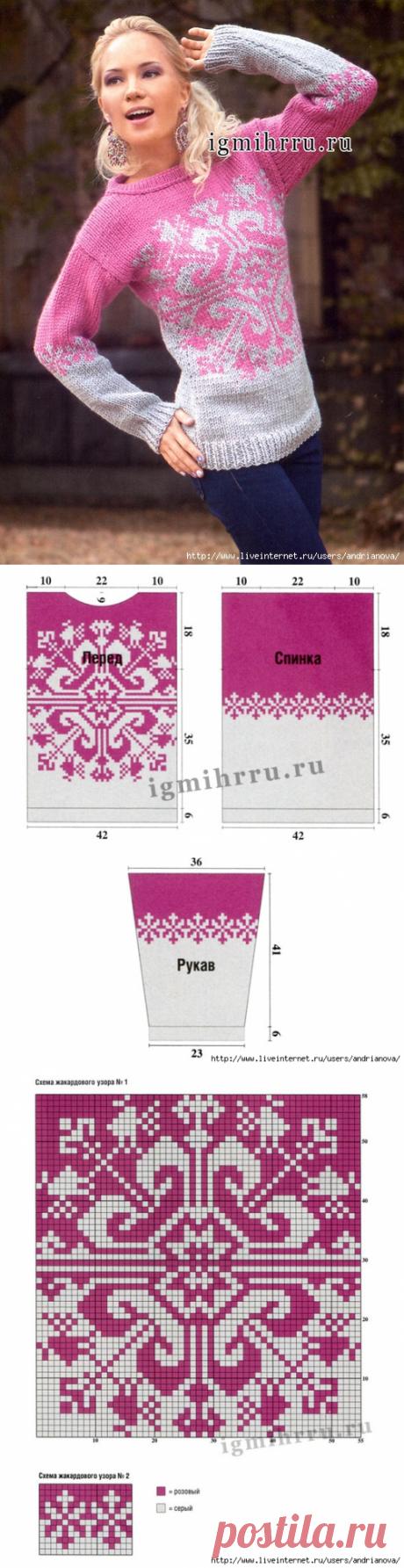 Серо-розовый свитер с с жаккардовыми узорами