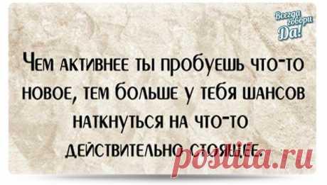 Ефим Шалыгин