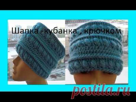 Шапка -кубанка , крючком. Crochet women's hats