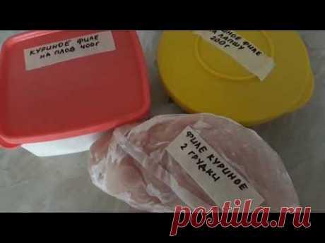 Полуфабрикаты из курицы: котлеты, отбивные и др. Рецепт ароматного бульона. #ольгастарикова