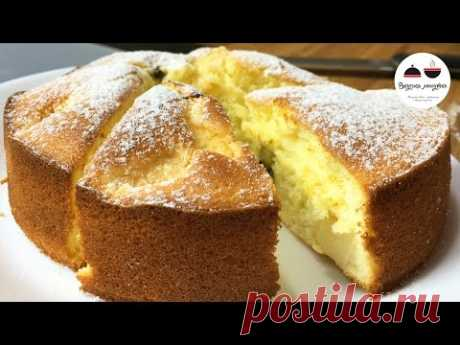 Простейший вкуснейший бисквитный пирог  Можно готовить с любыми фруктами  Sponge cake - YouTube