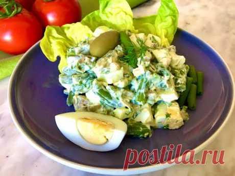 Салат с яйцом и стручковой фасолью | Салат с оливками