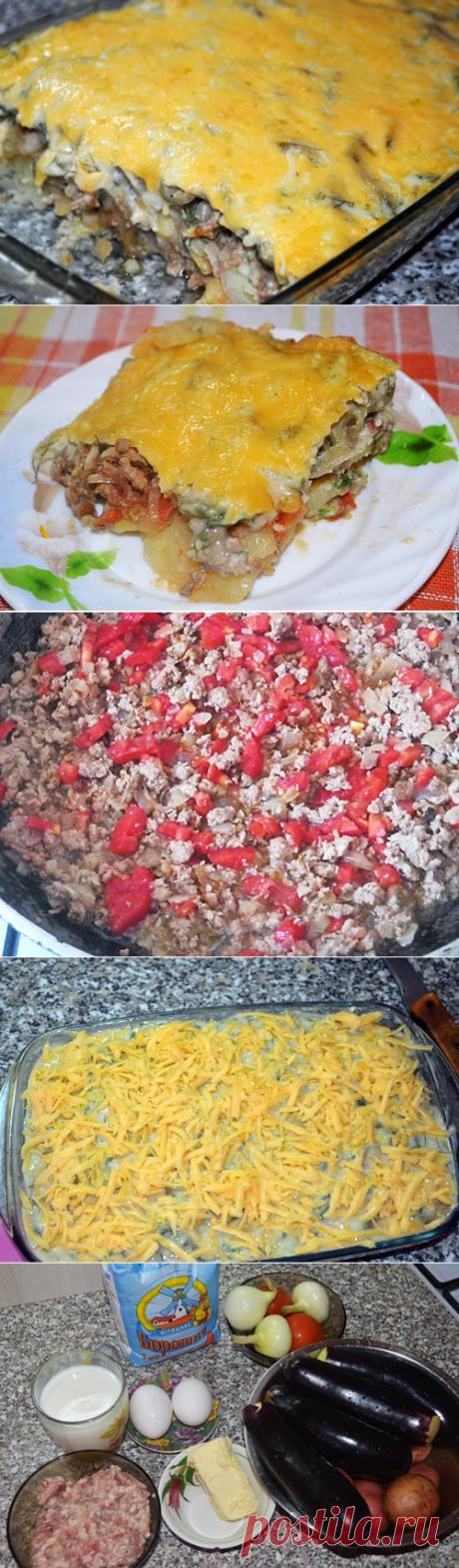 Мусака с баклажанами и картофелем (греческая кухня),блюдо,рецепт | ГОТОВИМ ВКУСНО И ПО-ДОМАШНЕМУ