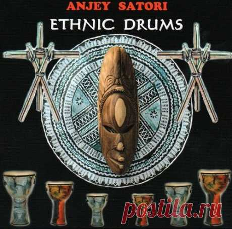 Анжей Сатори приглашает слушателя «слегка размяться», под различные ритмы африканских, тибетских и шаманских барабанов. Только осторожно! При при прослушивании вы можете получить море удовольствия. #stolbmusic