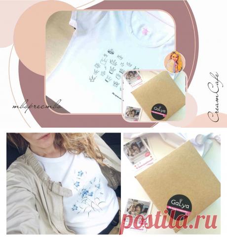 Как сделать футболку с принтом. Почти как от дизайнера, но гораздо дешевле | Cafe Cream. Женское кафе | Яндекс Дзен