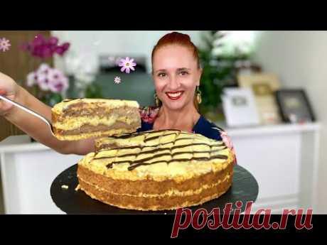 Тающая КОРОЛЕВСКАЯ ВАТРУШКА насыпной творожный пирог как торт Люда Изи Кук лучшие кулинарные каналы