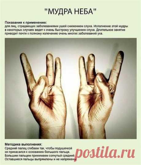 Профилактика сохранения здоровья при помощи простых упражнений рук
