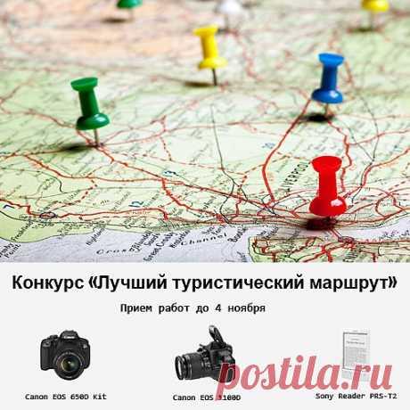 Достопримечательности Риги, Латвия — Туристер.Ру