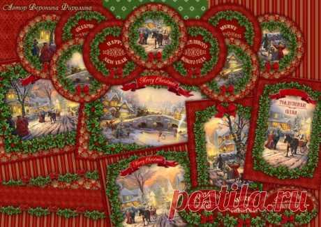 ДОРОГИЕ ДРУЗЬЯ!   Представляю вам завершающий набор принтов в этом году! Рождественская коллекция с волшебными праздничными сюжетами!   Показать полностью...