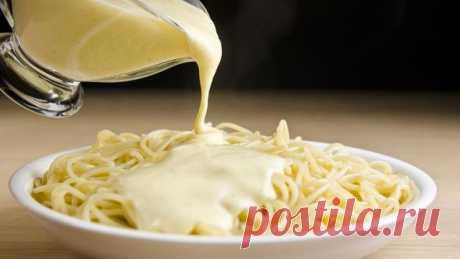 Обожаемая всеми сырная подлива для макарон. Вам тоже понравится! С ней самые обычные макароны приобретают неповторимый вкус!