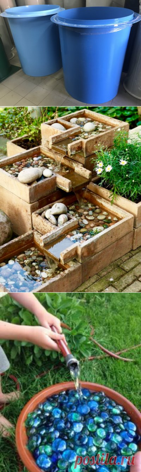 Зачем все ставят в саду емкость с камушками?