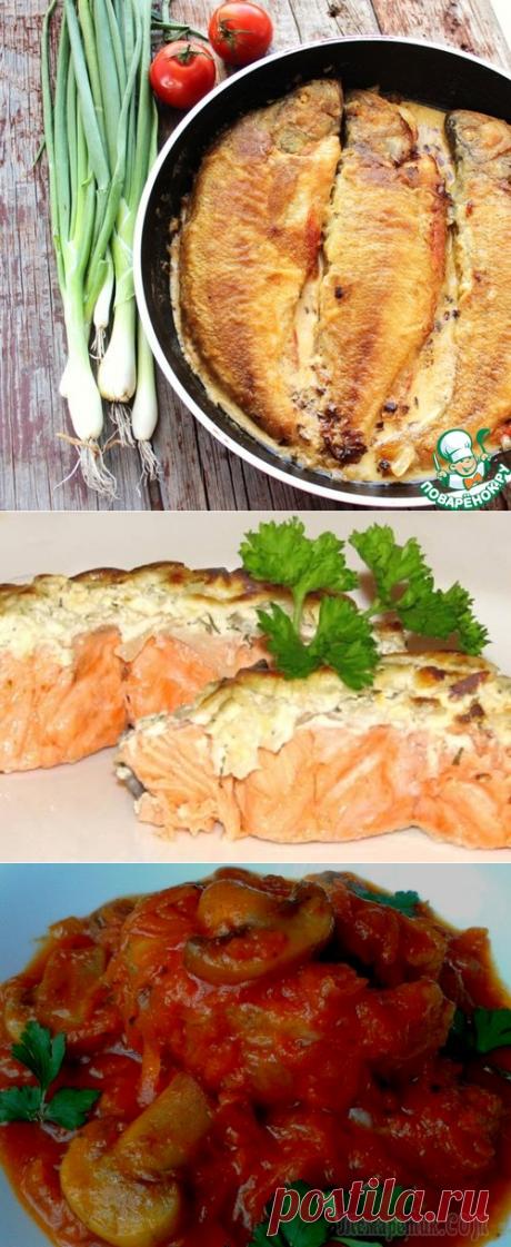 Рыба на столе - здоровье в доме!   Рецепты простой и вкусной еды на Постиле