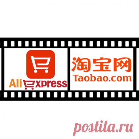 Videobaraholka. ru
