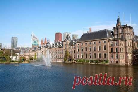Las curiosidades de la La Haya