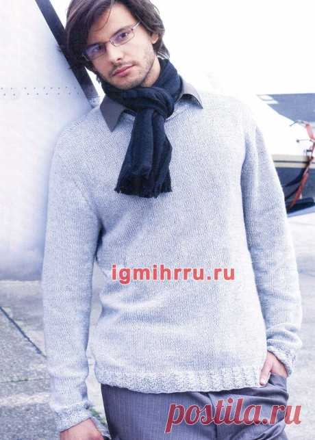 Мужской светло-серый кашемировый пуловер. Вязание спицами со схемами и описанием