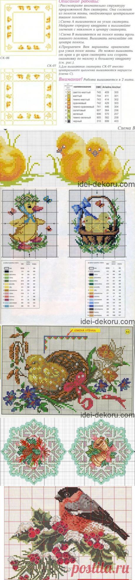 Великодні курчата. 32 схеми вишивки | Ідеї декору