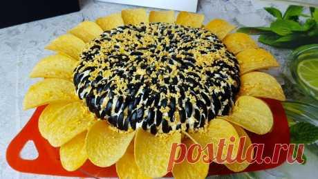 Оригинальный и красивый салат «Подсолнух» на праздничный стол Красивый, оригинальный и вкусный салат. Он безусловно украсит любое застолье!